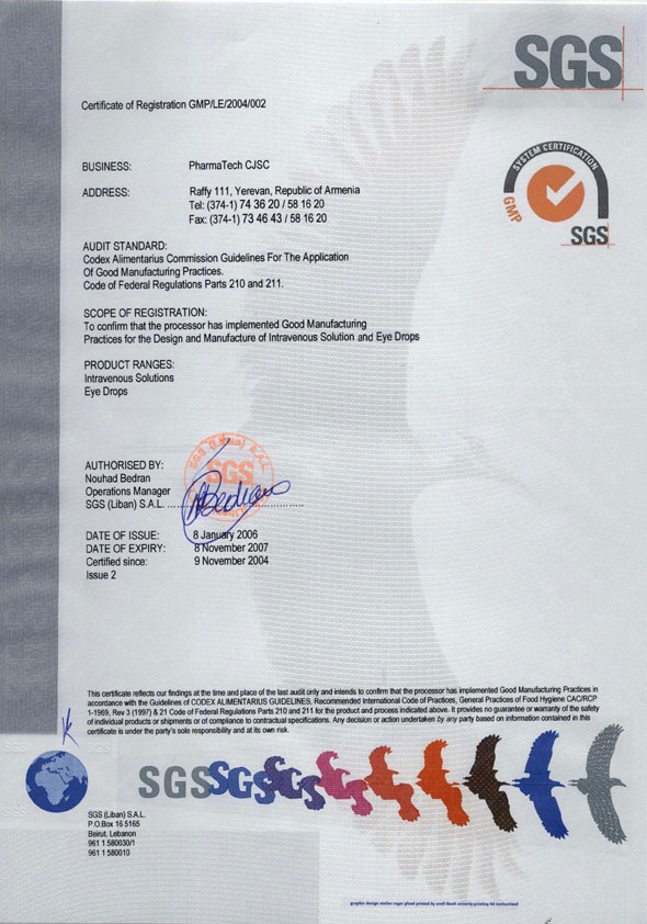 Cipro certificates issued